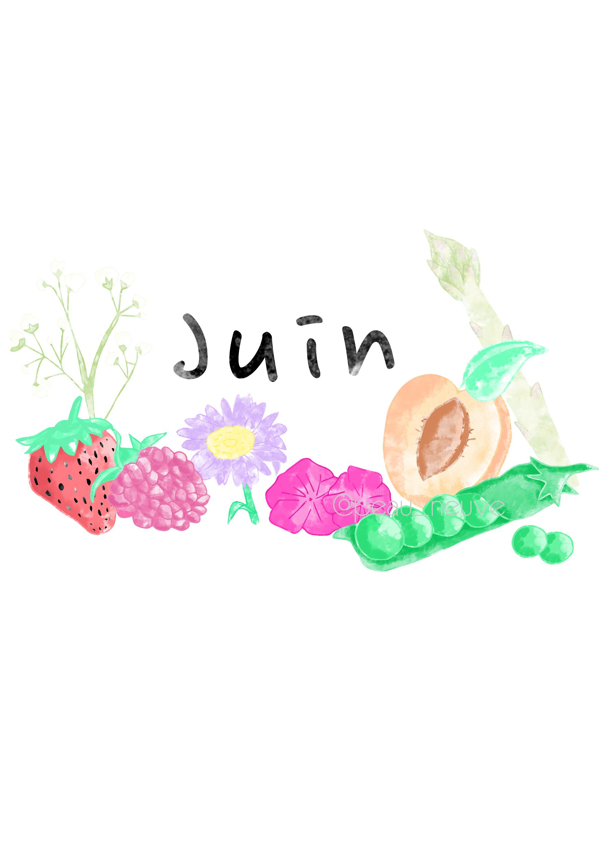 Le mois de juin - illustration - printable